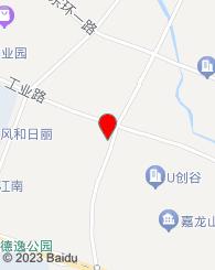 深圳市云网时代信息技术有限公司