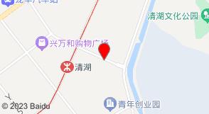 深圳市葵芳信息服务有限公司