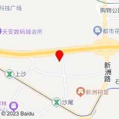 深圳999丝抒男士情趣按摩养生生活馆