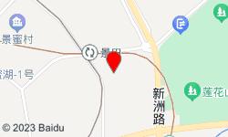 深圳私密公寓