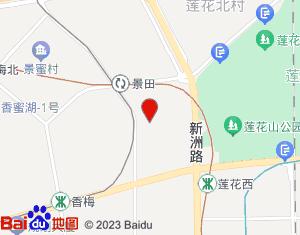 深圳雅枫国际酒店