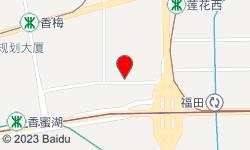 深圳名媛养生会所