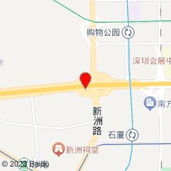 深圳梦伊人丝足养生会所