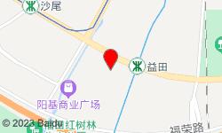 深圳艾足丝会馆
