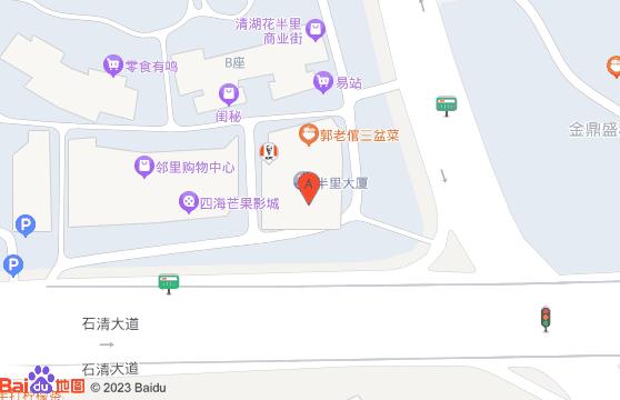 深圳市丰泽信