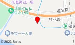 深圳七七丝袜会馆