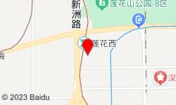 深圳慕丝轩养生会所