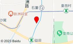 君悦(qq:1107933032)