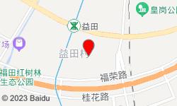 唐・悦Club