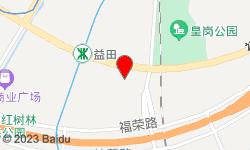 深圳爱情岛女王丝袜会所