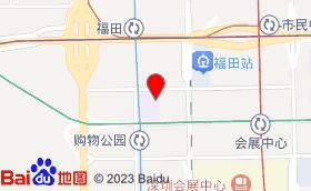 贰麻酒馆(购物公园斗酒场店)