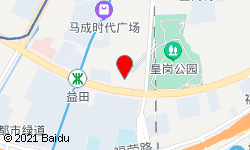深圳第一青楼