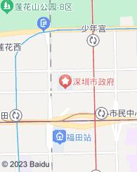 深圳市德永信企业管理咨询有限公司