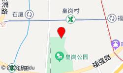 揽境丝足养生馆(福田高端丝足减压会所实体店)