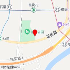 唐韵club