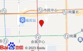 欧润音乐(福田店)