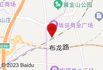深圳鑫嘉源酒店电子地图