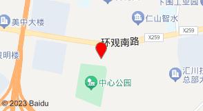 深圳市速必拓网络科技有限公司