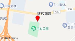 宝德(深圳·观澜)云计算数据中心(Tier 3+)(深圳市龙华新区观澜高新技术产业园观益路3号宝德科技园)