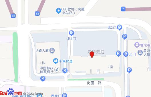 深圳动狐科技无限公司 发卖热线0755-83590326