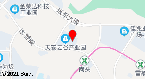 深圳市互联王科技发展有限公司