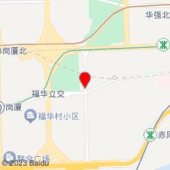 深圳京城1号丝足会所