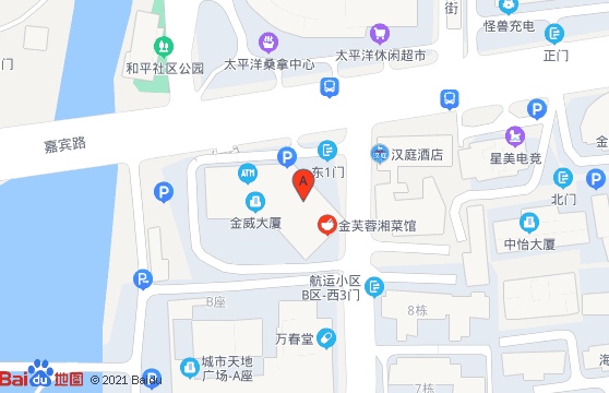 深圳办事处地址:深圳市罗湖区嘉宾路4051号金威大厦709