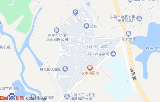 东莞市天麓山中心