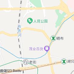 小百合艺能养生馆