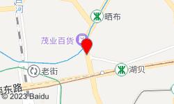 深圳御邸丝足会馆