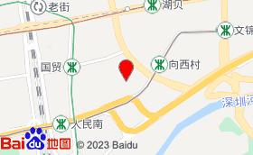国色天香国际俱乐部(深南东路店)
