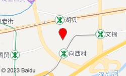 深圳御丝轩会馆