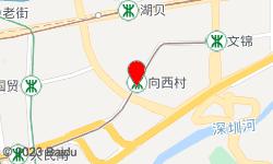梵星Club