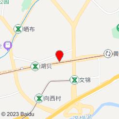 深圳市梦幽轩美容养生有限公司