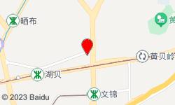 深圳减压会所