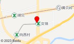 深圳尚品丝足会所