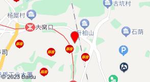 香港新世界电讯有限公司(深圳新世界电讯有限公司)