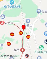 香港新世界电讯有限公司
