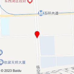 东方水磨养生阁