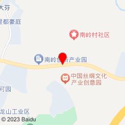 深圳摩服丝足会所