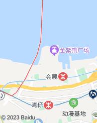 五洲国际商务(香港)有限公司