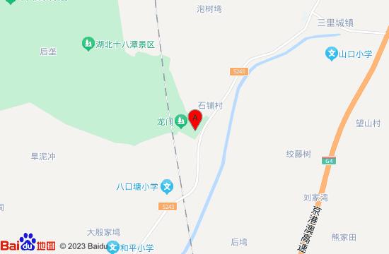 大悟十八潭地图