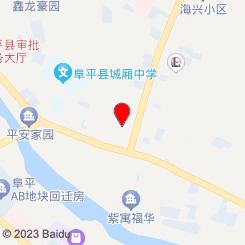 阜平电视台