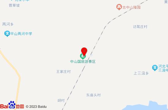 平山中山国遗址地图