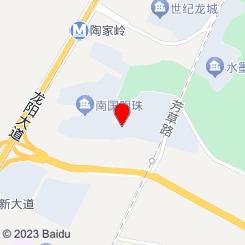 [龙阳店]520足道馆