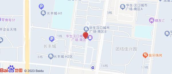 汉口城市广场