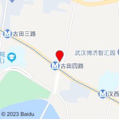 [古田店]公海足道馆