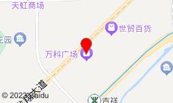 深圳雅润会所