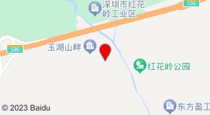 互盟(深圳)五联5G数据交换中心(深圳市龙岗区五联街道)