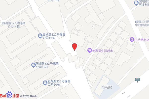 深圳市龙城街道爱联嶂背工业园创业路22栋2楼